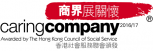 caring-company-logo-maria-college